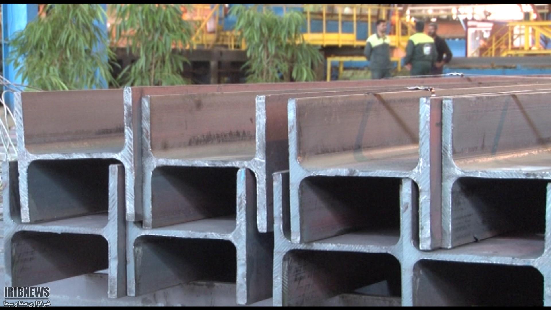 تیرآهن کارخانه